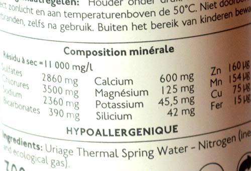 Минеральный состав термальной воды