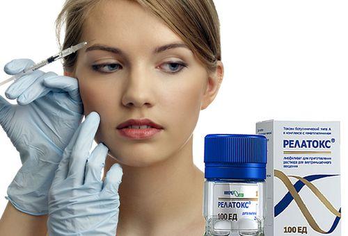 препарат Релатокс для инъекций