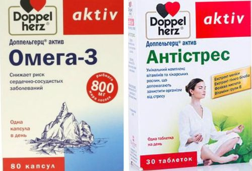 Витамины Doppelherz омега -3