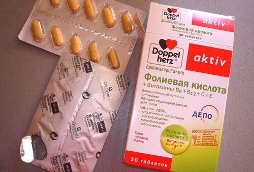 Доппельгерц таблетки