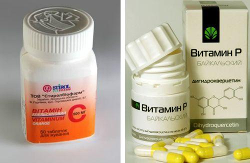 Витамин С и П